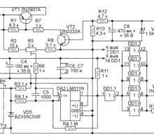 Реле регулятор температуры для автомобиля