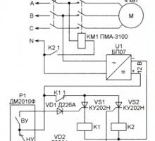 Электроконтактный манометр — датчик уровня воды