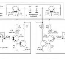 Разрядное устройство для Hi-MH аккумуляторов