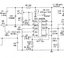 Активная акустическая система для компьютера
