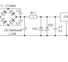 Устройство помехоустойчивости  и стабилизации аппаратуры