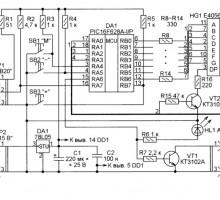 Терморегулятор с шагом установки температуры 0,1С
