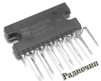 TDA1557Q микросхема