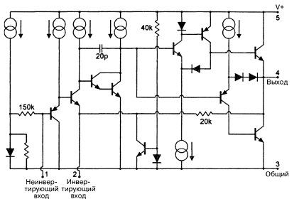 TDA2003 усилитель мощности