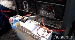 Подключение автомагнитолы к усилителю