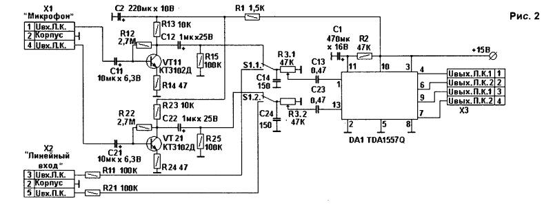 Схема аудио усилителя