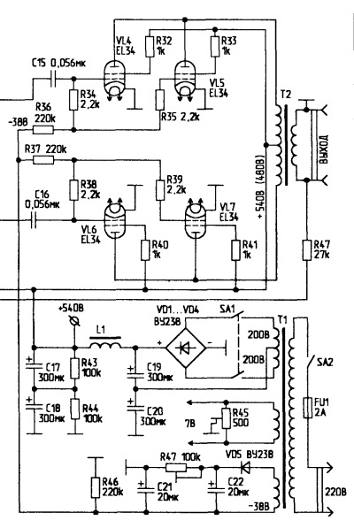 На рис.1 показана схема