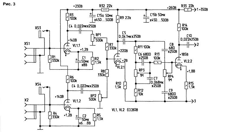 На рис.3 показана схема
