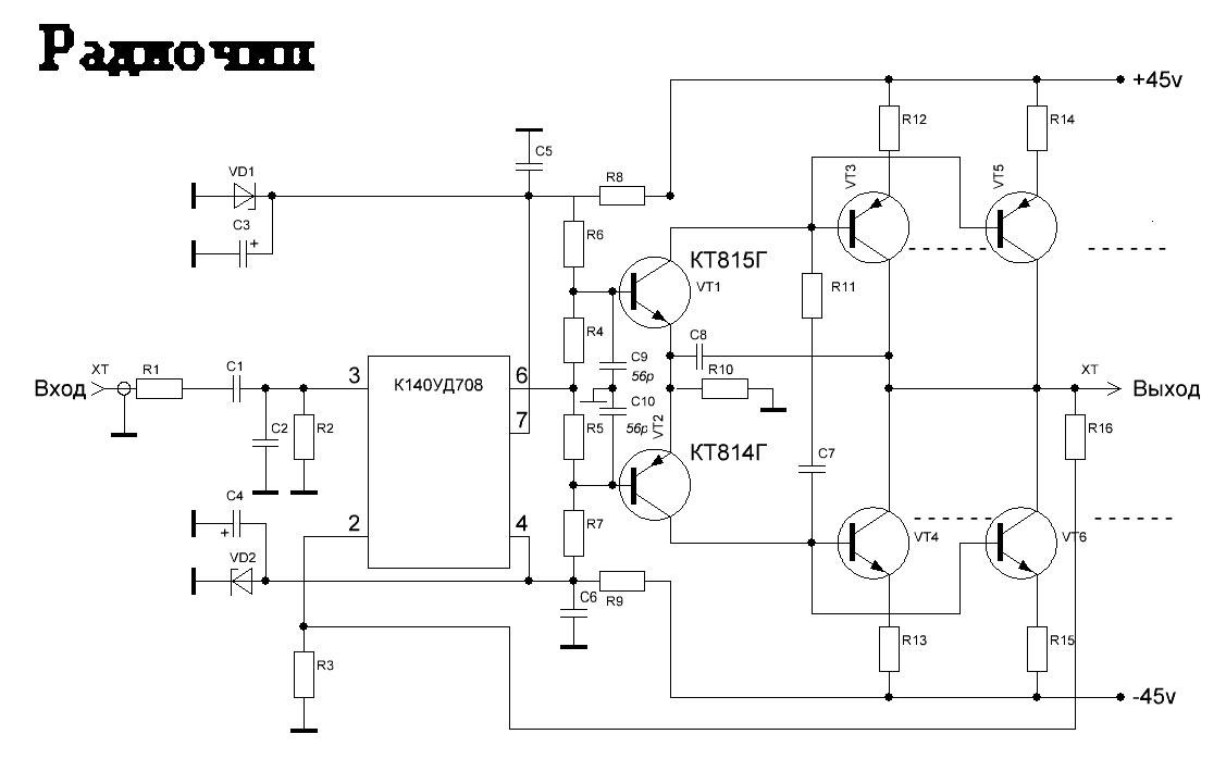 Схема простого усилителя мощности фото 770