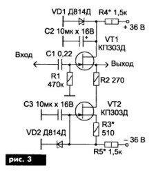 shema_usilitelja_zvuka_na_tranzistorah