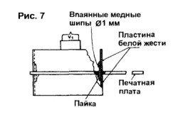 krepezh_radiolampy