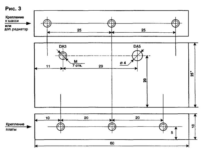 Микросхема DA3 крепится на
