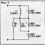 Фильтры для акустических систем без конденсаторов