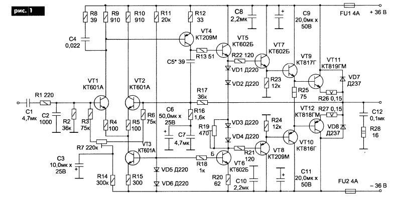 транзисторе VI3, усилителя