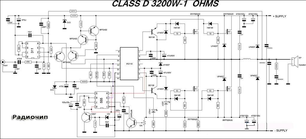 Схема усилителя звука класса D