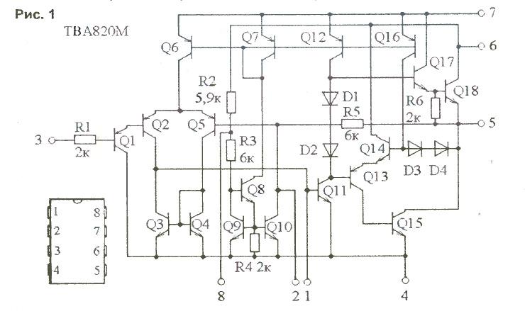 Структурная схема TBA820M