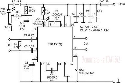 Усилитель tda1562 схема