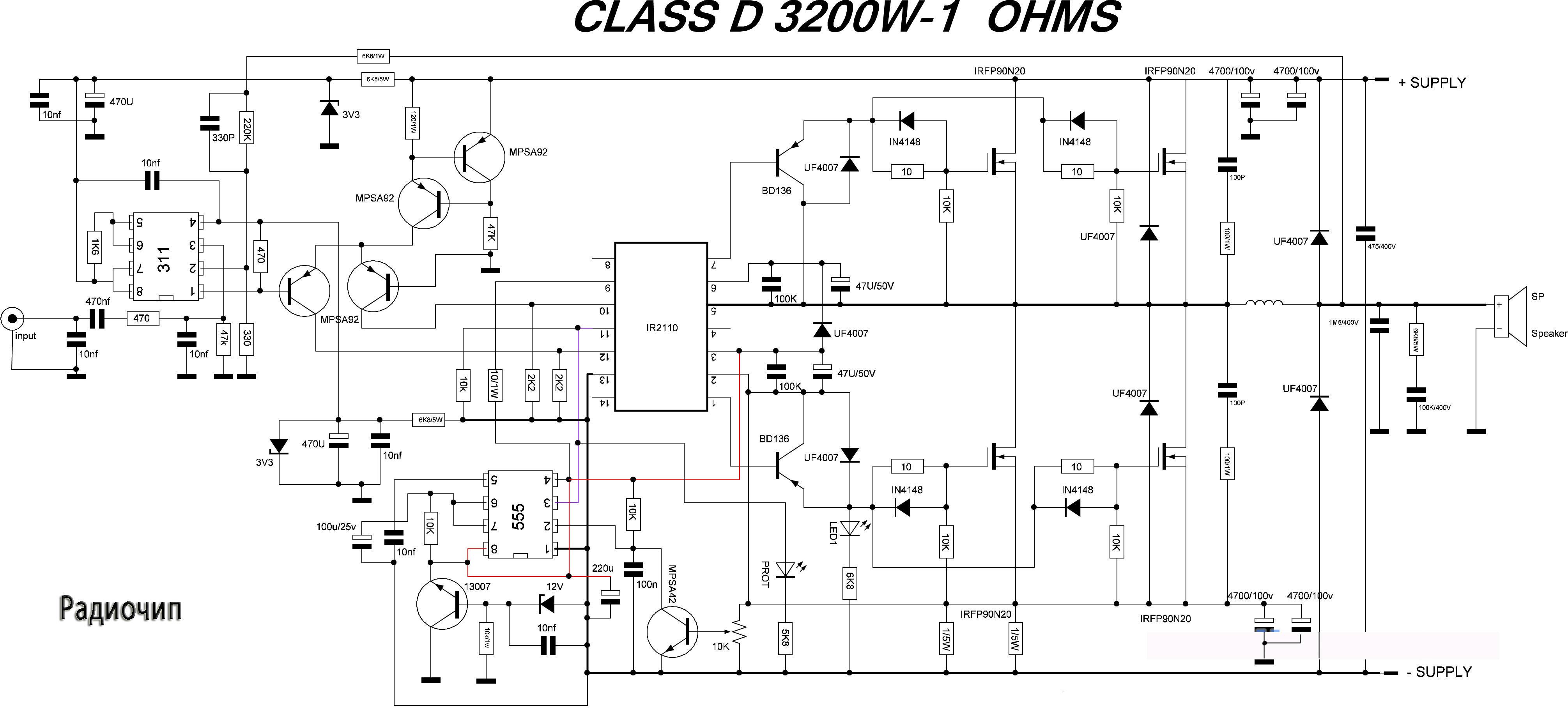 Схема простого усилителя g класс 7 фотография