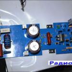 Усилитель звука класса D 3200 ВТ