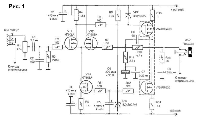 на МОП-транзисторах с