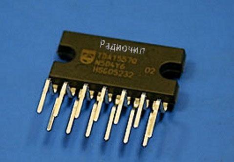 микросхему TDA1557,