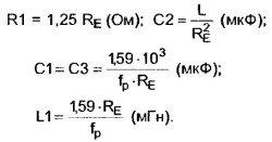 formula_filtrov_gromkogovoritelej