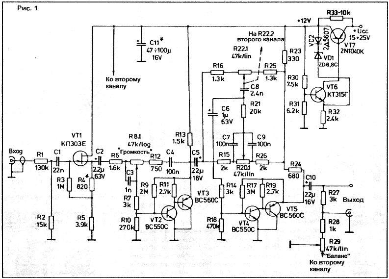 Электрическая схема одного из