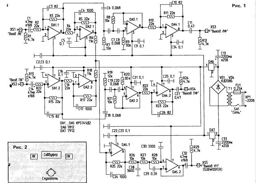 Схема процессора изображена на