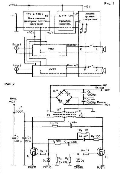 Схема устройства представлена