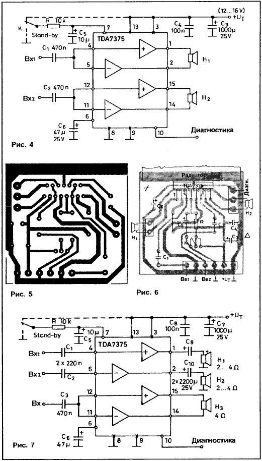 La4725 усилитель схема