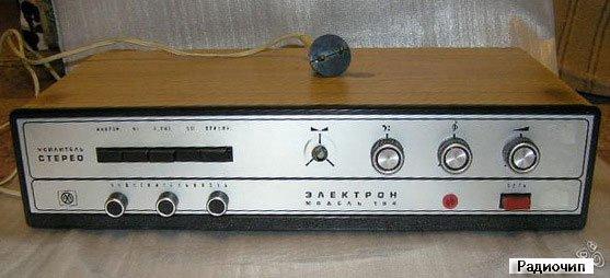 усилителя «Электрон-104
