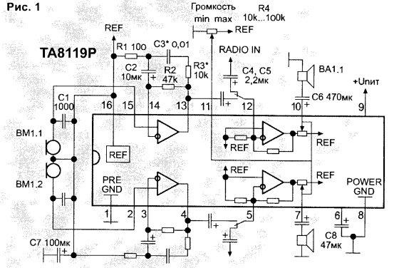 Таковы микросхемы ТА8119Р ф.