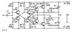 prostoj_usilitel_na_tranzistorah