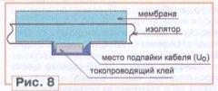 2015-09-14_203034