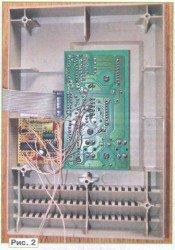 vneshnij-vid-indikatora-napryazheniya-akkumulyatornoj-batarei