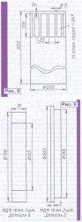 akusticheskaya-sistema-as200