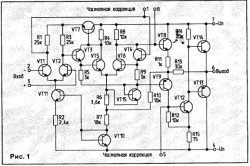 operacionnyj-usilitel-lm709-k153ud1