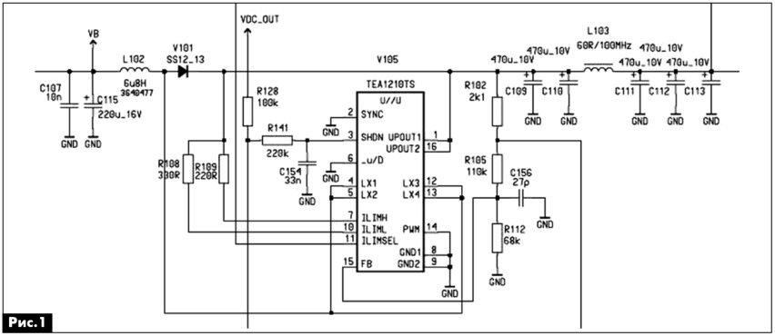 Фрагмент схемы этого аппарата