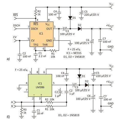 Dc-dc преобразователь повышающий на ne555
