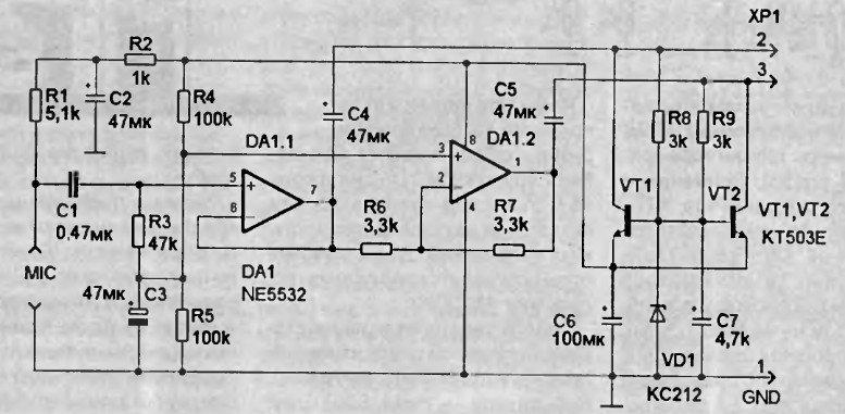 Усилитель на германиевых транзисторах своими руками