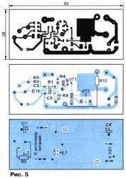 stabilizator-na-pechatnoj-plate