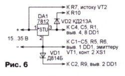 stabilizator-napryazheniya-7812