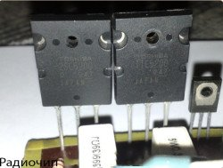 mnogokaskadnyj-tranzistornyj-usilitel