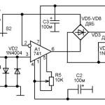 Стрелочный милливольтметр ∼ напряжения звуковой частоты