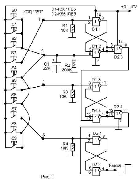 Кодовый электронный замок своими руками 977