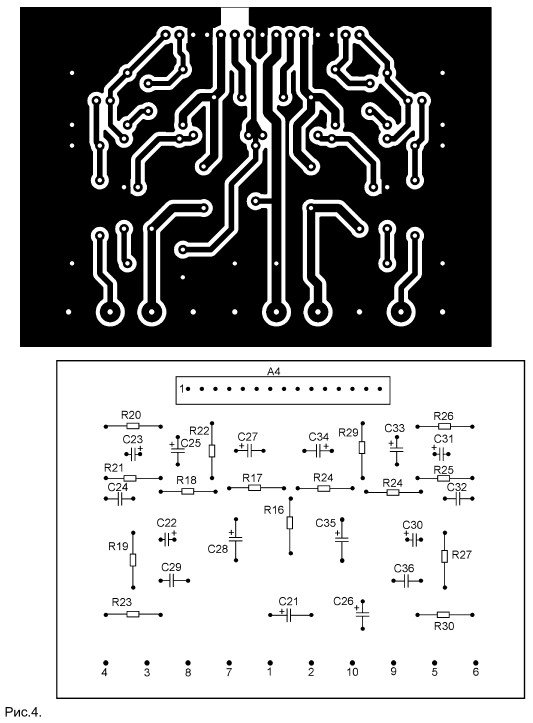 Схема антенны для авто фото 72