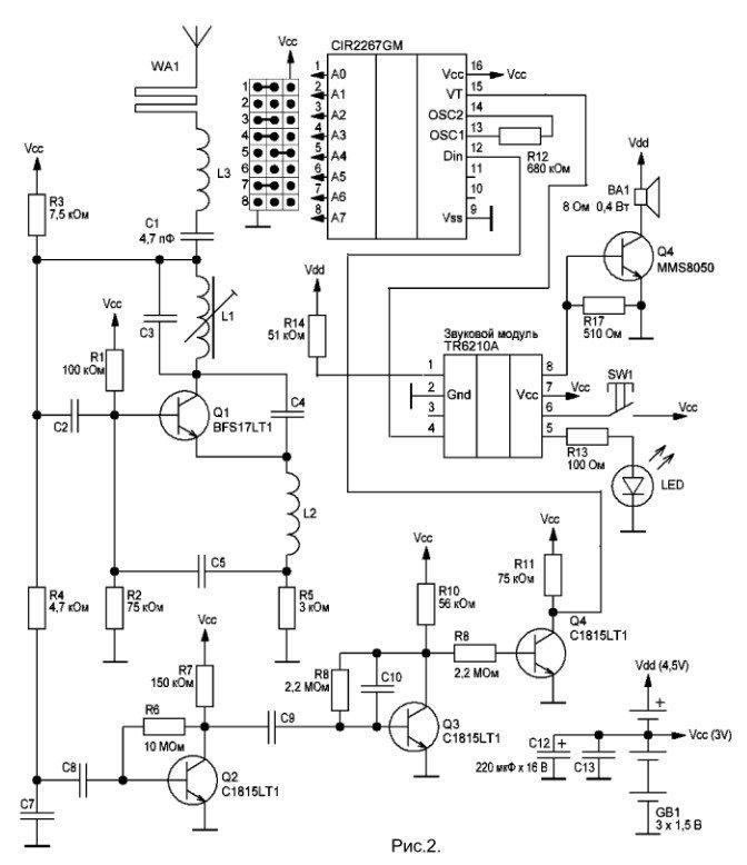 Схемы для радиоуправления своими руками фото 147
