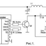 Система радиоуправления из китайского радиозвонка