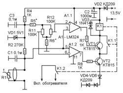 termostat-dlya-obogrevatelya