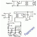 Акустическая система для карманного мп-3 плеера